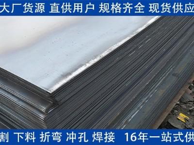郑州开平板现货选点赞钢铁 大厂货源协议大户