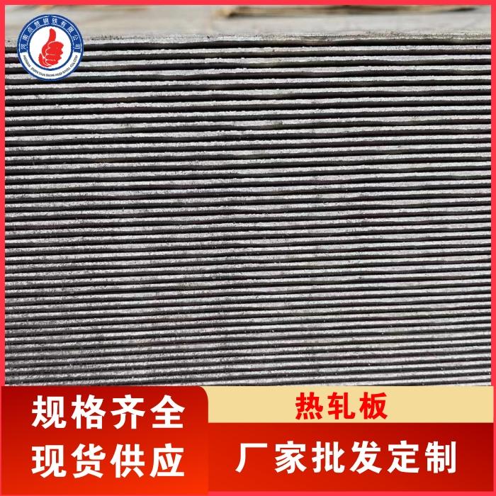 目前郑州钢板价格