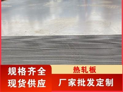 钢市都在打明牌了 焦作钢板多少钱一吨