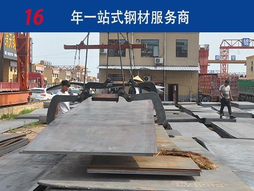 南阳薄钢板多少钱一吨 南阳钢板厂家