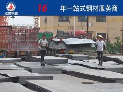 郑州Q345B钢板价格多少钱一吨?掌握实时钢板价格