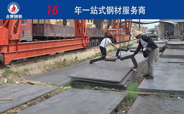 郑州钢材市场在哪 点赞钢铁17年厂家直供