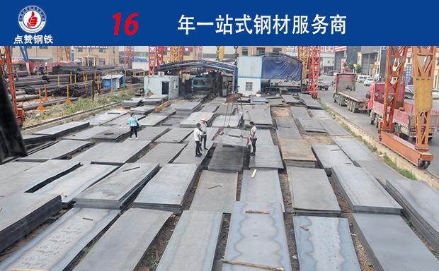 影响钢板价格因素分析——郑州钢板厂家