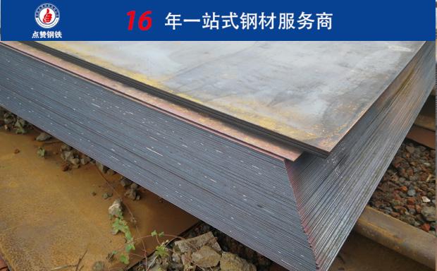 信阳厚钢板多少钱一吨