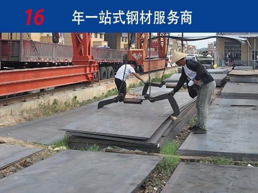 晋城3个厚钢板批发价格