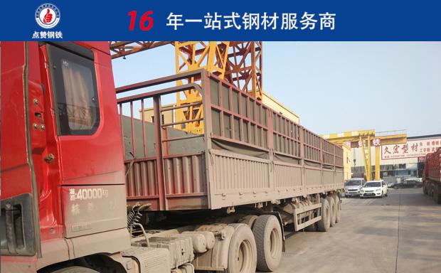 新乡钢材市场