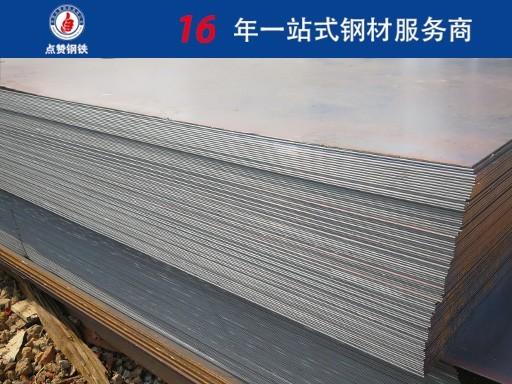 郑州厚钢板价格多少钱 点赞钢铁 省钢贸50强