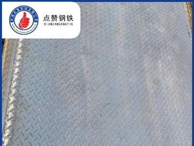 材料持续大幅涨价 钢板市场报价表
