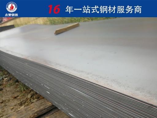 钢板加工的正确打开方式 你一定要知道