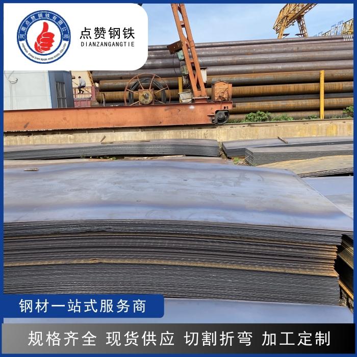 h型钢材价格多少钱一吨