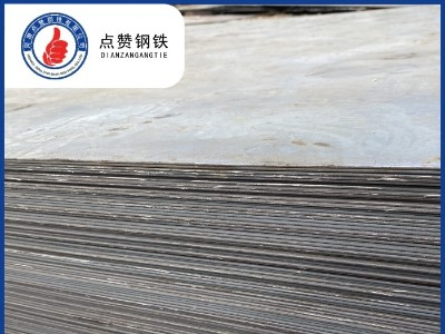 6月钢价震荡下滑 郑州钢板多少钱一吨