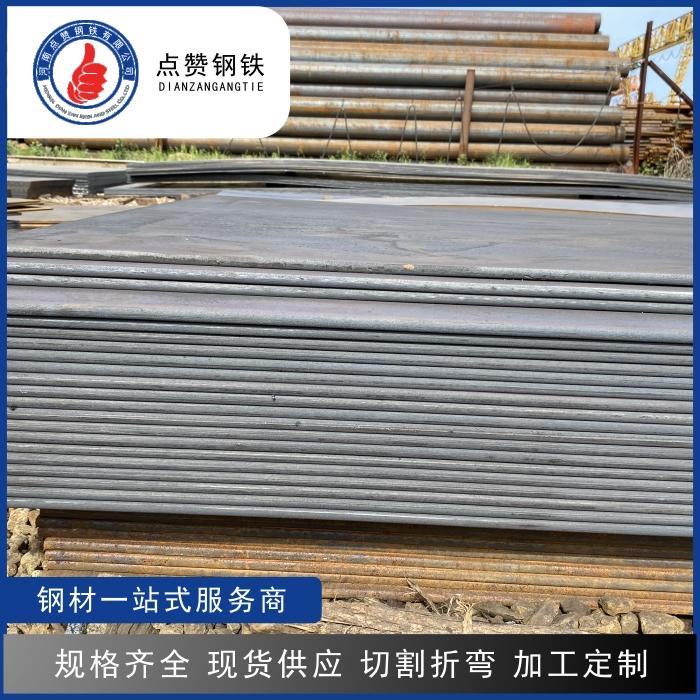 郑州钢板多少钱一吨