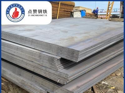 钢价重心下移 q235b钢材价格