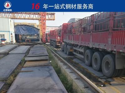 铁矿石继续暴涨 钢材强势震荡 为什么钢材价格跌不下来