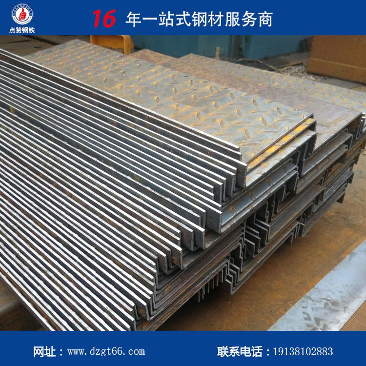 钢铁行业智能制造