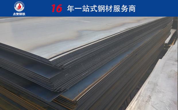 16毫米厚的铺路钢板