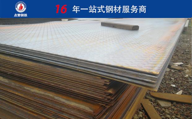 钢板多少钱一吨