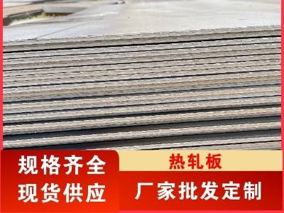 郑州钢板价格将如何演绎