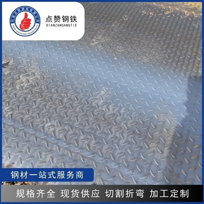 新郑钢材市场