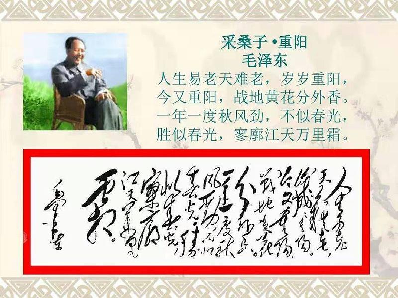 重阳佳节点赞钢铁祝愿天下长辈美意延年——郑州钢板厂家