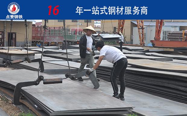 荆州钢板价格
