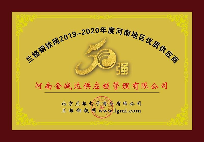 找郑州钢板市场 选点赞钢铁 16年一站式服务商