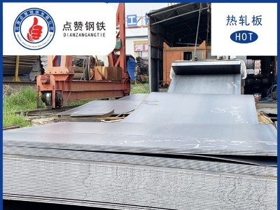 郑州点赞钢铁深受客户喜爱