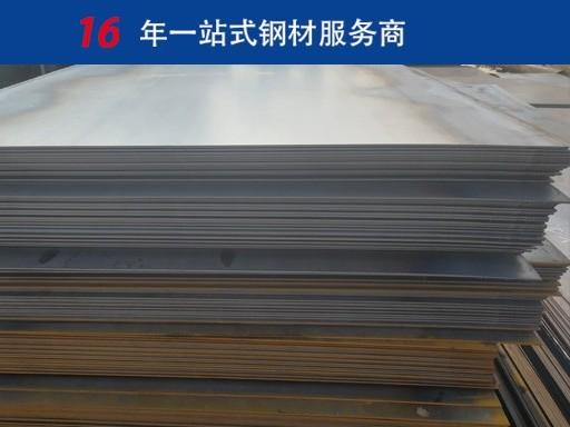 郑州中厚板和开平板都有哪些用途