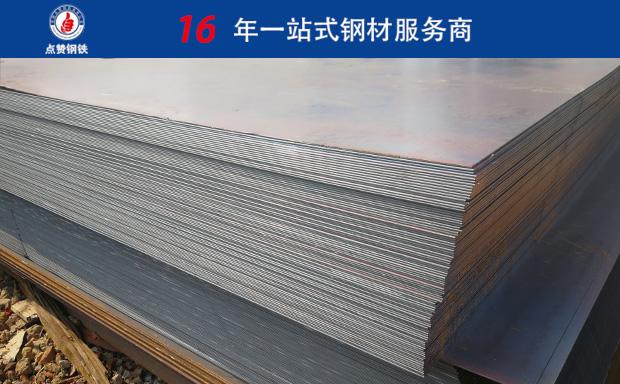 郑州薄钢板价格