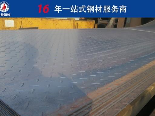 一块质量好的钢板是如何存放的,点赞钢铁实操解答