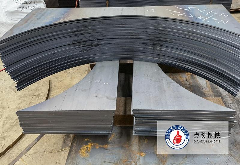 今天 钢板价格 一吨 多少钱