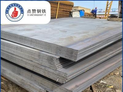 新乡钢板多少钱一吨 钢材价格跌不下来