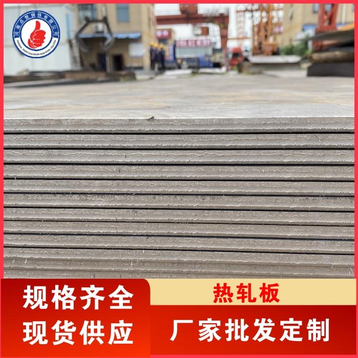 钢材市场价格多少钱一吨