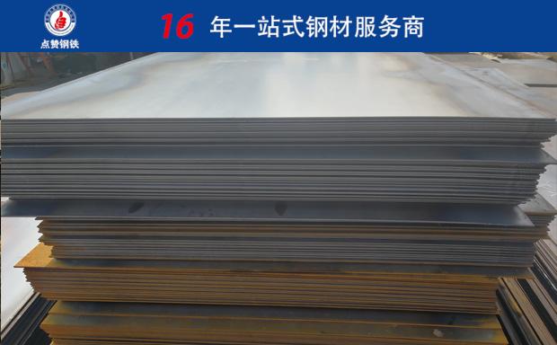 平顶山3mm钢板价格 平顶山钢板市场在哪儿