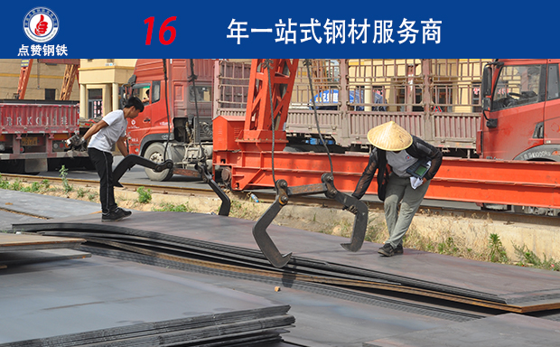 郑州花纹板批发选点赞钢铁 89%均是回头客