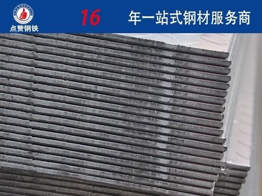 节前钢材价格趋势这样走……