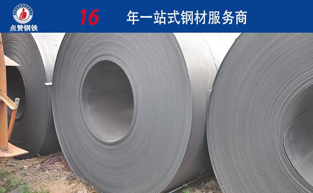 跟对人 做对事 单仁培训助力郑州钢板厂家点赞钢铁