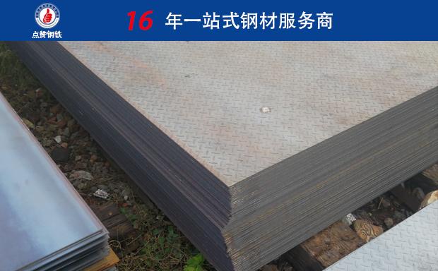 焦作中板报价?q345b钢板的硬度是多少?