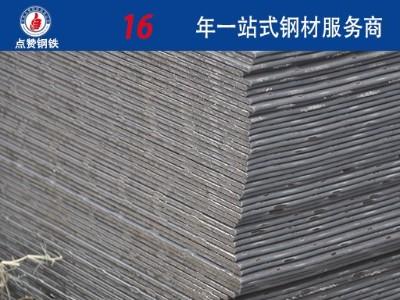 3mm花纹板一张价格 点赞钢铁 直供用户
