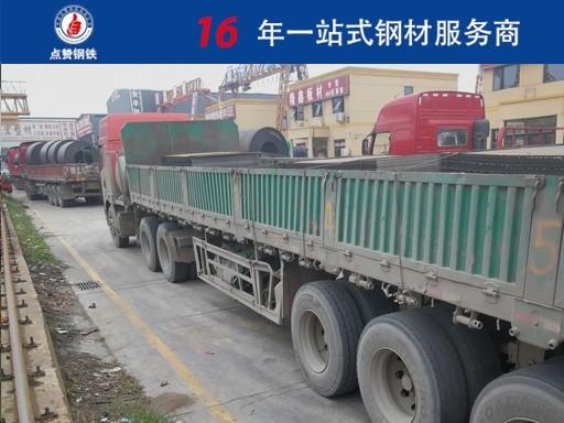 超限超载新标准实施 郑州钢板市场价格波云诡异
