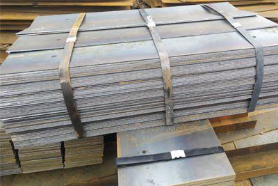 郑州钢板冲孔件
