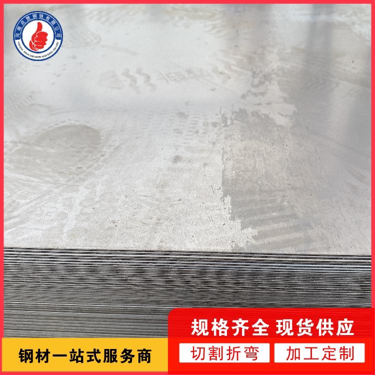 郑州钢板批发市场