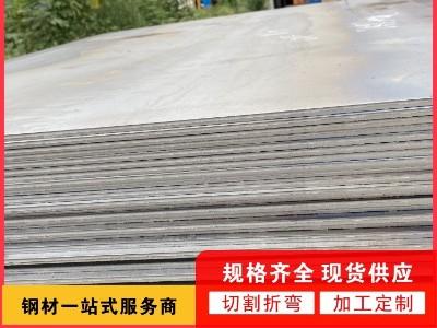 为什么钢材价格涨个不停 郑州钢板市场电话