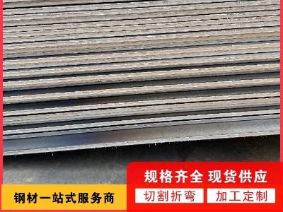 涨涨涨 钢厂天天调涨 河南钢板批发