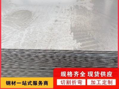 多空频繁博弈 钢市高位波动加剧 郑州钢板批发市场