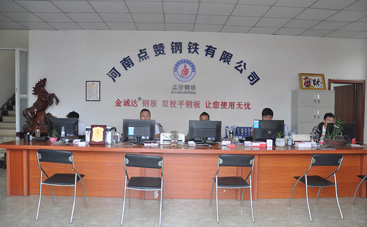 郑州钢板经销商