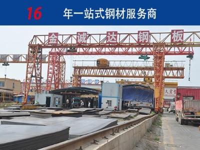 郑州钢材批发市场,实时报价中