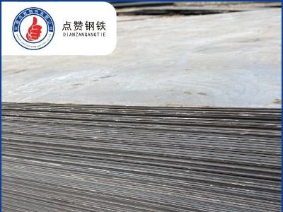 下游企业高度关注的钢材价格会跌吗 河南钢板销售