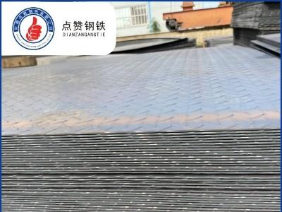 点赞钢铁品牌的魅力 郑州钢板