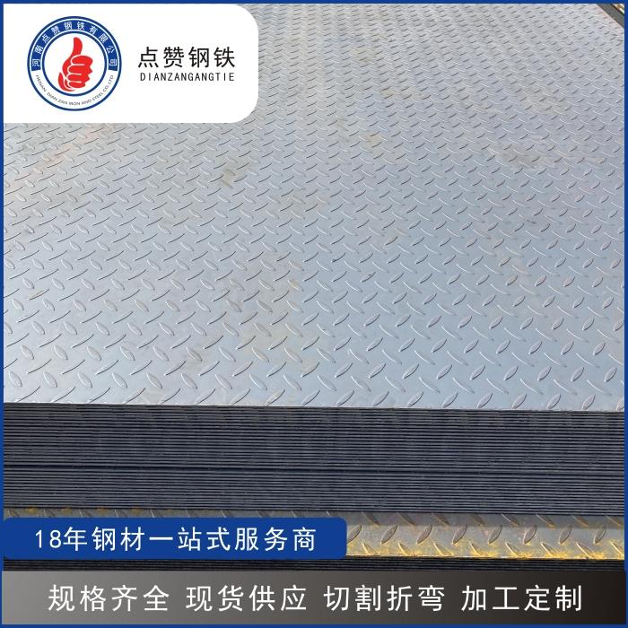 3mm花纹钢板一平方多少钱